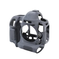 walimex pro easyCover für Nikon D4s